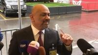 وزير الخارجية: غوتيريش وعدني بانسحاب الحوثيين من الحديدة