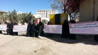 وفاة ستة مختطفين في سجون الحوثيين منذ اتفاق السويد (بيان)