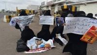 """ردود منددة بعد تصريحات """"لخشع"""" عن السجون السرية في عدن"""