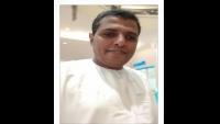 المكلا.. السلطات تفرج عن الصحفي بن مخاشن بعد شهرين من اعتقاله