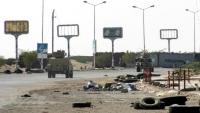 الحكومة تتهم الحوثيين بمهاجمة فرق الأمم المتحدة وفريق نزع الألغام بالحديدة