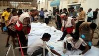 كاتبة أمريكية: استهداف التحالف لمركز طبي في اليمن يورط أمريكا (ترجمة خاصة)