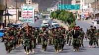 الحوثيون يعيدون هندسة اليمن اجتماعياً وثقافياً وتاريخياً وقبلياً واقتصادياً