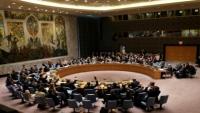 مجلس الأمن يوافق على تعيين الدنماركي لوليسغارد رئيساً لبعثة المراقبين باليمن