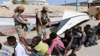 ضبط قارب على متنه 122 مهاجرا إفريقيا بسواحل حضرموت