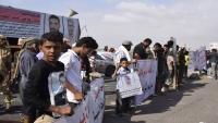 وقفة احتجاجية لأهالي المخفيين قسرياً في السجون السرية بعدن
