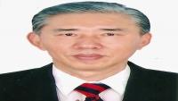 السفير الصيني: الشعب اليمني لديه الحكمة والقدرة على تحقيق السلام