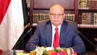 الرئيس هادي: ثورة فبراير مثلت توقا للمستقبل وامتدادا لسبتمبر وأكتوبر