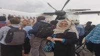 مليشيات الحوثي تختطف مسؤولة في منظمة سيفروورلد البريطانية