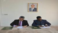 توقيع اتفاقية لتنفيذ منظمة أطباء عبر القارات مشاريع في اليمن