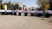 """""""أمهات المختطفين"""" تدين احتجاز أبنائها داخل دورات المياه في سجن هبرة بصنعاء"""