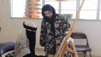 عودة معهد الفنون الجميلة تبعث الأمل في اليمن