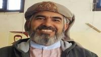 البهائية الدولية تطالب بإدراج المعتقلين البهائيين في صنعاء في لائحة تبادل الأسرى
