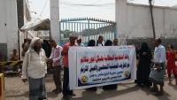 معلمو حضرموت يستأنفون إضرابهم والسلطة المحلية تهدد بإجراءات عقابية
