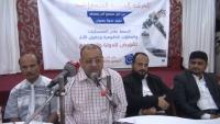 عدن.. مختصون يكشفون عن تورط نافذين وقيادات عسكرية في السطو على الأراضي (ندوة)
