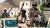 بن مبارك: قرار الكونجرس بسحب الدعم عن التحالف لا يخدم السلام ويسلم اليمن لإيران (ترجمة خاصة)