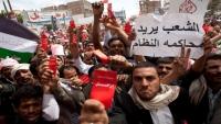 ثوار فبراير خارج اليمن.. أمل بالعودة واستكمال النضال