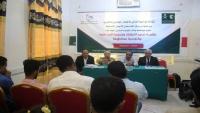 حقوقيون يدعون إلى سرعة تسريح الأطفال باليمن