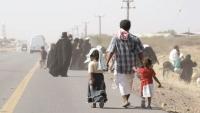 الصحة العالمية: أكثر من 174 ألف أسرة نزحت من الحديدة