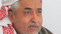 (Mohammed Qahtan the strong leader..... and the great father (interview with his family