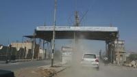 التحالف يتهم الحوثيين بالمماطلة في تنفيذ اتفاق الحديدة