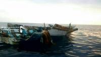 مقتل ثمانية صيادين وإصابة آخرين بانفجار استهدف قاربًا غرب الحديدة