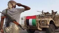 العفو الدولية تكشف عن استخدام قوات موالية للإمارات في اليمن أسلحة بلجيكية