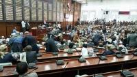 الحوثيون يعتزمون إعادة تشكيل هيئة مكافحة الفساد في صنعاء