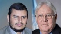 المبعوث الأممي يلتقي زعيم الحوثيين والأخير يتهم التحالف بعرقلة اتفاق السويد