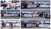 اعتقال موردين للقات في ساحل حضرموت بعد تنفيذهم وقفة احتجاجية