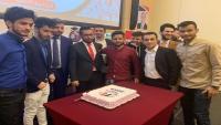 اليمنيون في روسيا يحتفلون بالذكرى الثامنة لثورة 11 فبراير