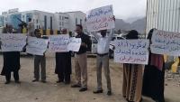 عدن.. وقفة احتجاجية لنقابة المحامين تندد بتعطيل عمل النيابات والمحاكم