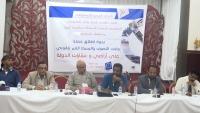 عدن.. تساؤلات للتحالف عن مساندة أطقم الحزام الأمني لناهبي الأراضي (ندوة)