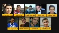 الأمم المتحدة: عمليات إعدام في مصر جاءت بعد محاكمات معيبة وتعذيب
