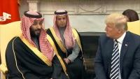 واشنطن بوست: لماذا يحرص ترامب على إعطاء التكنولوجيا النووية للنظام السعودي؟