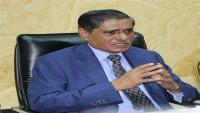 الإعلان عن مشاريع نفطية ستنفذ بساحل حضرموت