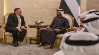 موقع أمريكي : الإمارات شاركت أمريكا القتال في أفغانستان وسوريا الى جانب تسليح مليشيات باليمن