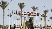 قمة عربية أوروبية في مصر مشروطة بعدم حضور بن سلمان