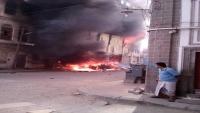 حريق يلتهم مركزا تجاريا في عدن (صور)