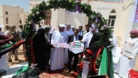 بعد 11 عاماً.. السفير الإماراتي يصل المكلا لتسليم مدينة سكنية لمتضرري إعصار 2008