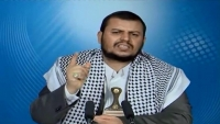زعيم الحوثيين يقول إن جماعته جاهزة لتنفيذ اتفاق الحديدة ويوجه تهديدات للإمارات