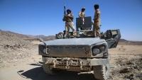 الجيش الوطني يتقدم باتجاه معقل الحوثيين