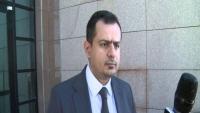 رئيس الحكومة يربط نجاح المفاوضات بإنهاء انقلاب الحوثيين
