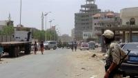 مقتل ثلاثة وإصابة خمسة في اشتباكات مسلحة بعدن في نزاع حول ملكية أرضية