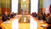وزيرة خارجية السويد تؤكد دعم بلادها لتنفيذ اتفاق ستوكهولم اليمني