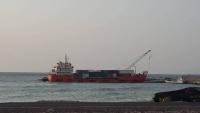 ضبط أجهزة تحديد المواقع في ميناء سقطرى كانت في طريقها إلى حضرموت