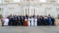 وزراء خارجية التعاون الإسلامي يدعون للضغط على الحوثيين لتنفيذ اتفاق السويد