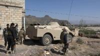 اغتيال جندي بالقوات الخاصة في الضالع برصاص مسلحين مجهولين