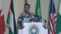 التحالف: نعمل على دعم حجور والحوثيون يستخدمون مطار صنعاء نقطة عسكرية