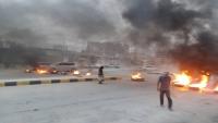 محتجون يحرقون الإطارات ويقطعون الشوارع بسيئون تنديدا بالانفلات الأمني